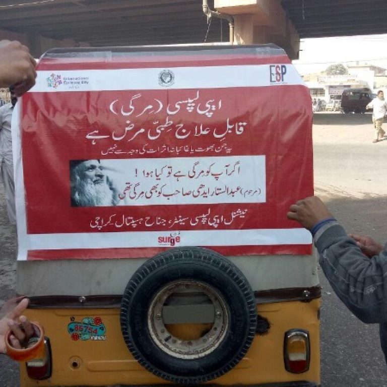INTERNATIONAL EPILEPSY DAY – Epilepsy Awareness Banners on Rickshaws and Epilepsy Awareness Posters in Prominent Public Places