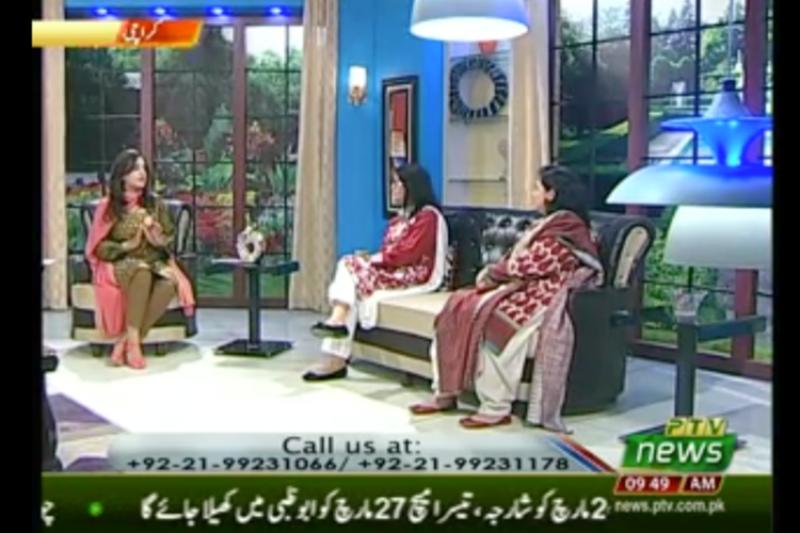 """PTV Morning show """"Subh e Nau"""""""